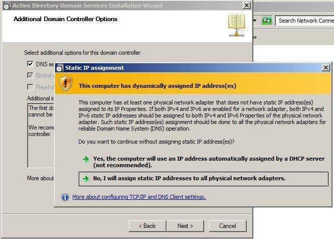 הגדרת IP סטטית