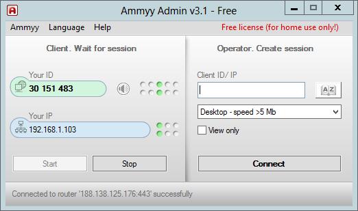 AMMYY_ADMIN במהירות התחברות, הורדה , וקלות השימוש היא השימושית ביותר